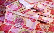 کشف 425 هزار دینار ارز جعلی در سرپل ذهاب