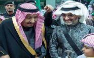 شاهزاده پولدار سعودی شاکی شد