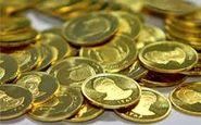 آخرین تغییرات قیمت سکه + جدول