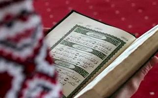 روایت یک بانوی اوکراینی از اسلام آوردنش