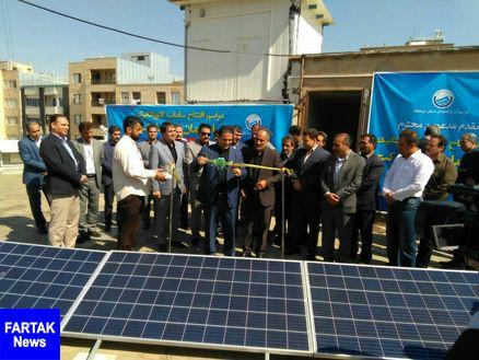  نیروگاه خورشیدی شرکت آبفای استان کرمانشاه افتتاح شد