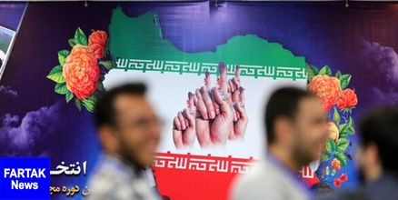 گزارش دومین روز ثبت نام انتخابات در استان تهران