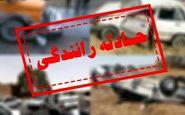 تصادف مرگبار در محور هریس-تبریز