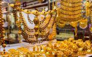منتظر افزایش قیمت طلا باشیم؟
