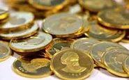 ۷۰۰ قطعه سکه تقلبی در الیگودرز کشف شد