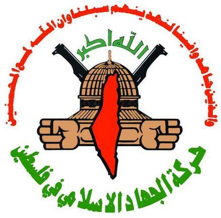 جهاد اسلامی: تحریمهای آمریکا علیه مقاومت، ارزش و اعتباری ندارد