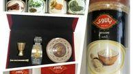 راه اندازی یک واحد بسته بندی مواد غذایی در شهرستان کرمانشاه