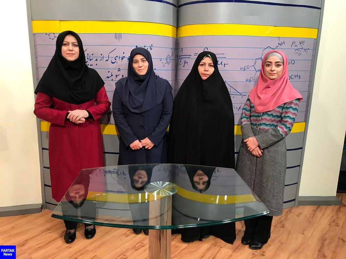 جدول برنامه درسی 19 آبان مدرسه تلویزیونی ایران