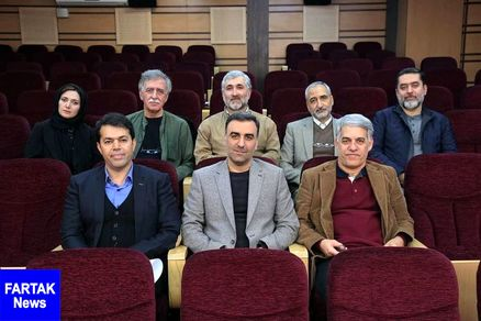 آغاز به کار جشنواره فیلم فجر 38