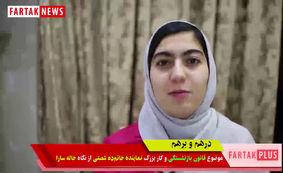 خاله سارا، قانون بازنشستگی و نماینده زن مجلس + فیلم