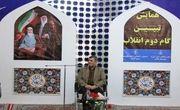 عضو مجمع تشخیص مصلحت نظام: فتوحات بزرگ 40 سال دوم انقلاب در راه است