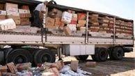 ۴۳ میلیارد ریال کالای قاچاق در کشکسرای کشف شد