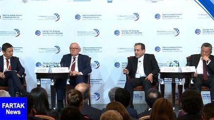 محکومیت اقدامات ضدایرانی آمریکا و تاکید بر حفظ برجام در کنفرانس جهانی عدم اشاعه