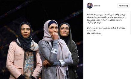 علی دایی درباره میهمانان ووشو کار ماه عسل چه نوشت+عکس