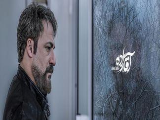 ادامه ضبط بخش های پایانی «آقازاده» در تهران/ تست کرونای آقازاده ها منفی شد!