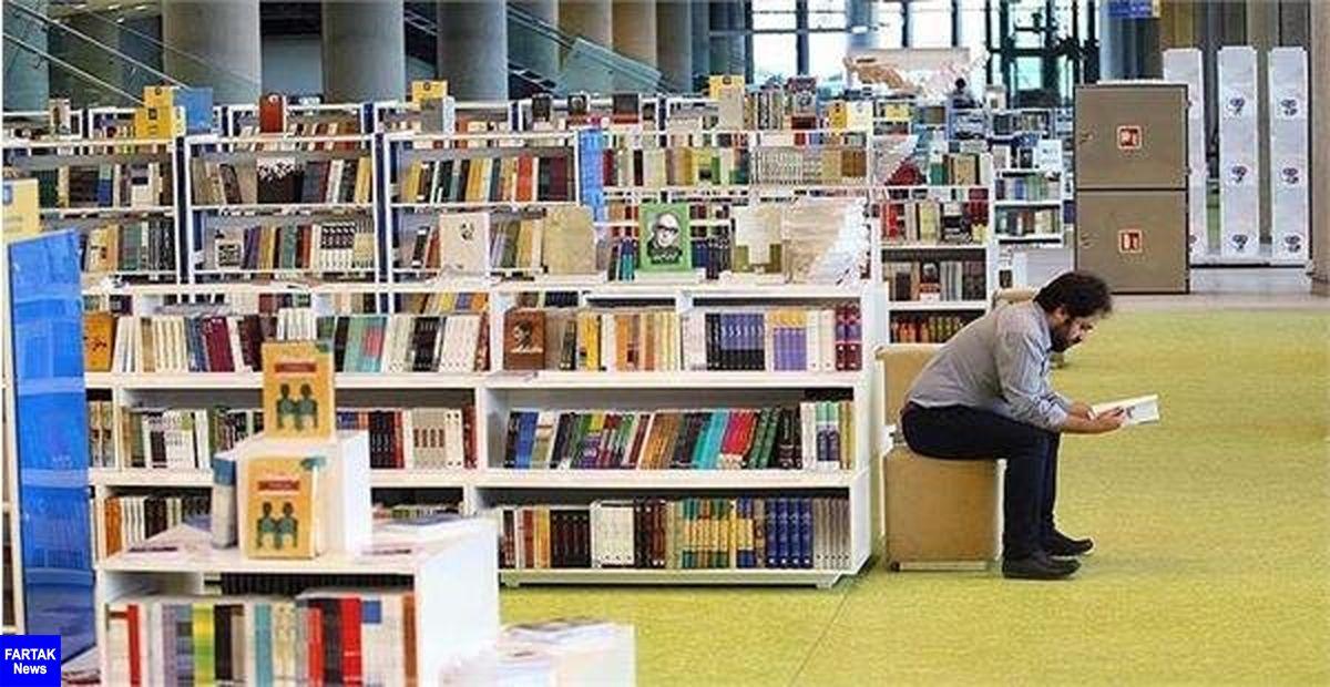 ثبتنام کتابفروشیها در طرح «تابستانه کتاب 1400» آغاز شد