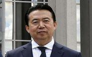صدور کیفرخواست علیه رئیس سابق پلیس اینترپل در چین