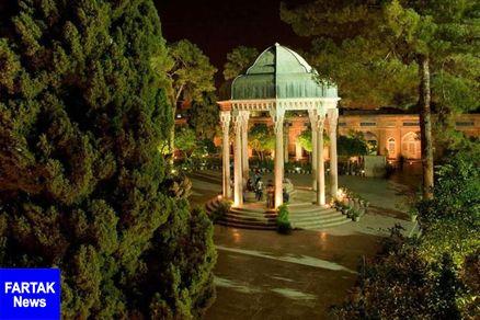 مراسم بزرگداشت روز حافظ در مشهد برگزار شد
