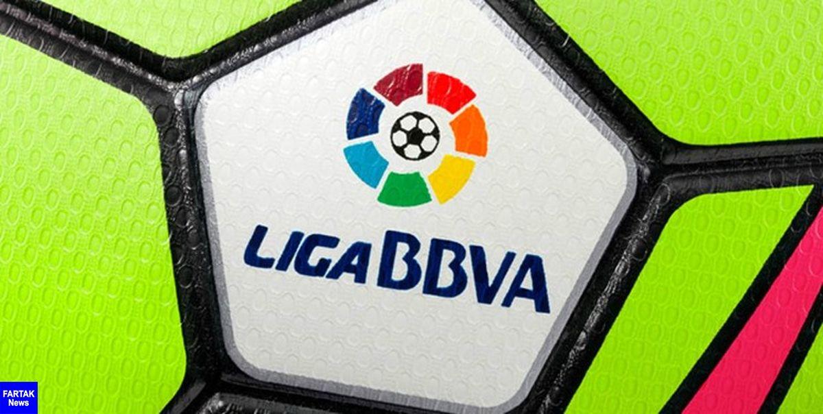 هفته سیودوم لالیگا  برد پرگل بیلبائو مقابل مایورکا