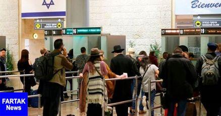 صهیونیست ها می توانند به عربستان سفر کنند