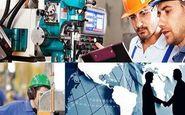 ایجاد دفاتر حفظ امنیت شغلی برای نیروهای کار ایرانی