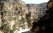 لحظهای خارقالعاده از سقوط آبشار در تنگه هایقر در فیروزآباد فارس