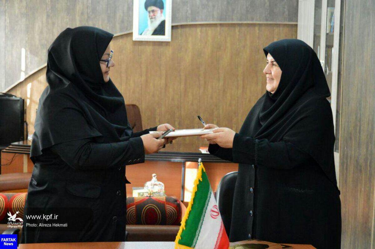 کانون و نهاد کتابخانههای استان کرمانشاه، تفاهمنامه همکاری امضا کردند