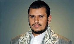 رهبر انصارالله یمن: