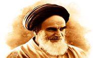 اسلامی شدن دانشگاه به چه معناست؟+فیلم