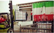 ممنوعیت جمعآوری کمکهای مردمی غیر از هلال احمر و کمیته امداد