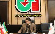 آمادگی ۷۰۰ نیروی راهداری در ۴۴ راهدارخانه کرمانشاه برای فصل زمستان