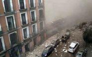 انفجاری مهیب پایتخت اسپانیا را لرزاند، دست کم دو نفر کشته شدند