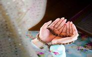 برای شفای بیماران این دعاها را بخوانید