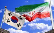 عبداللهی خبر از عملیاتی کردن پیشنهادهای همکاری کشور کره داد