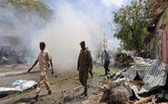 کشته شدن ۱۰ نفر بر اثر انفجار بمب در سومالی