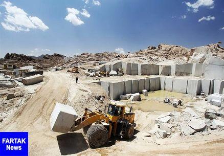 سنگ استان لرستان به کشورهای آمریکایی صادر می شود