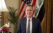 خبرهایی از خروج سفیر آمریکا در بغداد به گوش می رسد!
