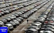 قیمت خودرو امروز ۱۳۹۷/۱۲/۰۴|پراید ۵۱ میلیون تومان شد