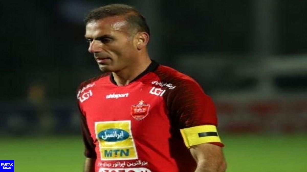 حضور سیدجلال حسینی در باشگاه پرسپولیس