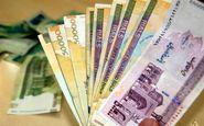 تعیین تکلیف محاسبه سودهای بانکی