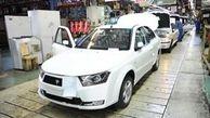 اطلاعیه ایران خودرودر رابطه با عدم تحویل محصولات به بهانه افزایش قیمت