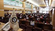سقف رقابت پتروشیمیها در بورس کالا برداشته میشود