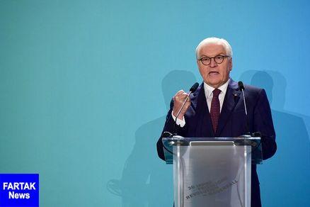 """رئیسجمهور آلمان از آمریکا خواست یک """"شریک قابل احترام"""" بماند"""