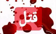قاتل 17 ساله در اسلام آبادغرب کمتر از یک ساعت دستگیر شد