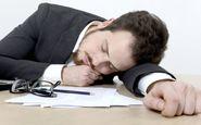 همیشه خسته هستید: با بیماری خود آشنا شوید