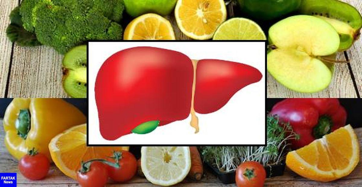 مواد غذایی مفید و مضر برای کبد کداماند؟