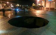 فرو نشست زمین در خیابان «ولیعصر» پلدختر