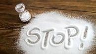 دفع نمک زائد از بدن با روش های طبیعی