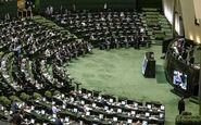 نایبرئیس مجلس: اجرای اصل 44 اولویت مجلس یازدهم است