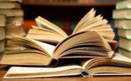 فروش یارانهای کتاب به سازمانها از روز چهارم نمایشگاه